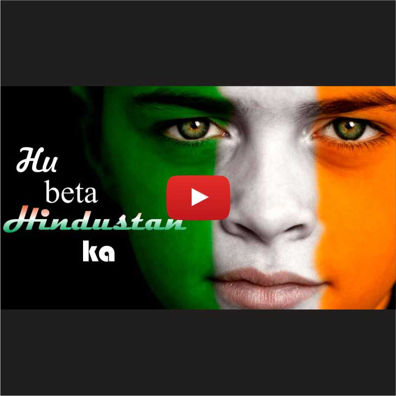 Hu Beta Hindustan Ka | Video-Audio Poetry