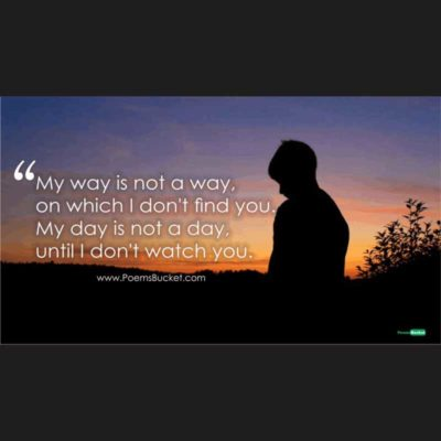 My Way Is Not A Way On Which I - Love Quotes