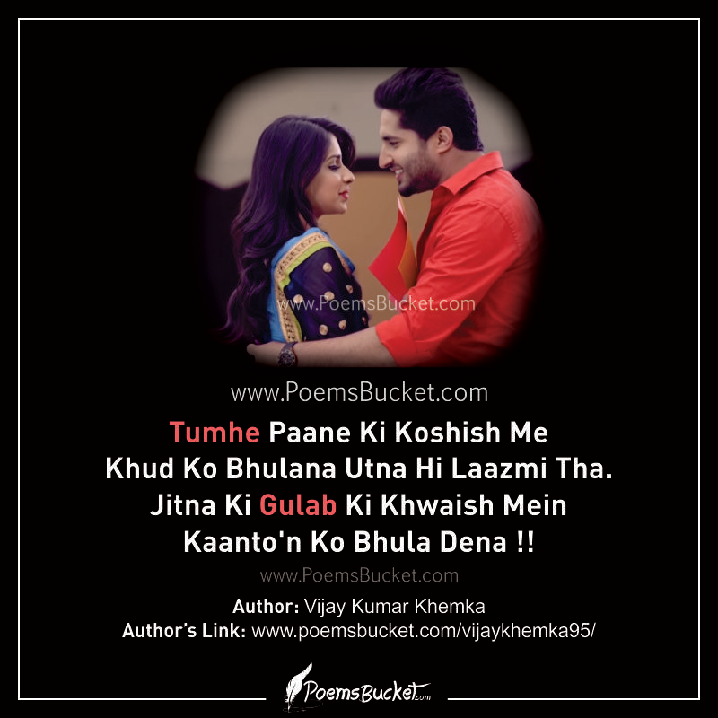 Tumhe Paane Ki Koshish Mein - Hindi Sad Love Shayari