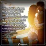 Parwah Nahi Karte - Sad Love Shayari